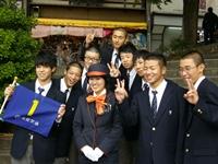富良野緑峰高等学校制服画像